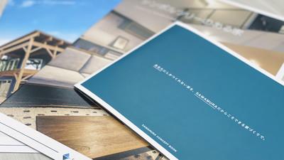 【性能×品質×デザイン】設計士と夢を叶える完全注文住宅 SAWAMURA建築設計コンセプトブック・施工事例集