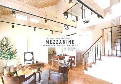 【MEZZANINE】プレステージホーム沖縄