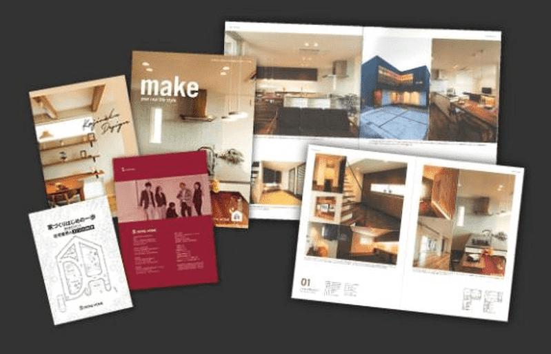 デザイン住宅のDETAIL HOME(ディテールホーム)の建築実例集