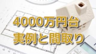 Thumbnail of post image 200