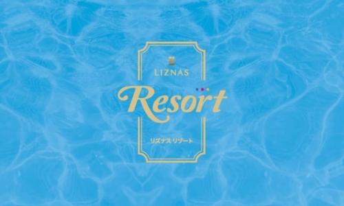 リゾートスタイル『Resort』